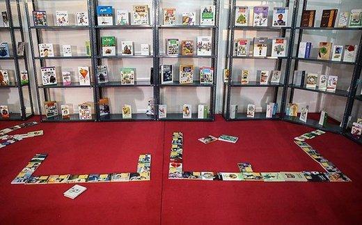 مشروع غرانت يدعم ترجمة 400 كتاب ايراني