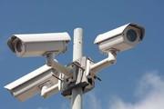 بیشترین دوربینهای نظارتی در کدام شهرهای دنیا نصب شده است؟
