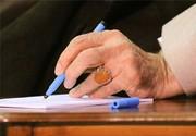 قائد الثورة یعیّن عبدالفتاح نواب ممثلا لولی الفقیه فی شؤون الحج والزیارة ورئیسا لبعثة الحج الایرانیة