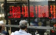 خرید و فروش احساسی سهام چقدر پول به جیب حرفهایها ریخت؟