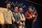 برگزیدگان جایزه ملکالشعرای بهار معرفی شدند