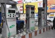 چه زمانی سهمیهبندی بنزین اجرا میشود؟