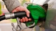 سهم قیمت بنزین در درآمد مردم جهان چقدر است؟/ جدول