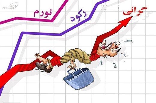 استاندار آذربایجانغربی: افزایش قیمت بنزین تاثیری بر قیمت کالاهای اساسی ندارد