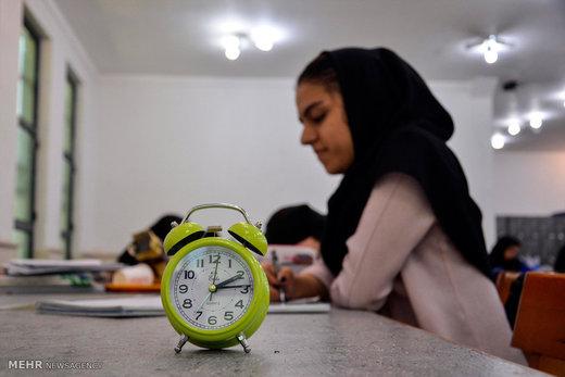 شرایط تحصیل در دانشگاه بدون کنکور چیست؟ ثبتنام تا ۶ شهریور ادامه دارد