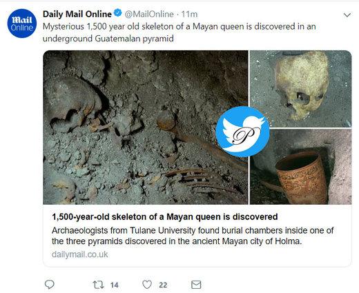 کشف جسد ملکه ۱۵۰۰ ساله در جنگلهای گواتمالا/ عکس