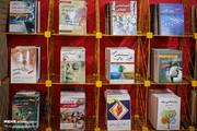 عایدی ۸ میلیاردی نمایشگاه کتاب سیودوم