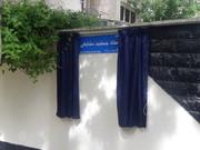 خیابان جمشید مشایخی رسما نامگذاری شد/ عکس
