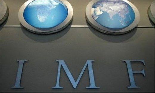 ۱۲ پیشبینی صندوق بینالمللی پول در باره اقتصاد ایران/ تحریم نفتی موفق نمیشود/ واردات ایران کاهش مییابد
