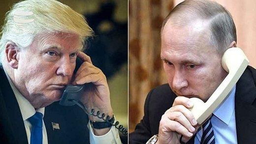 پوتین و ترامپ درباره توافق اتمی جدید رایزنی کردند