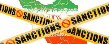ترویست اقتصادی علیه ایران