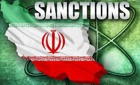 تحریم علیه ایران