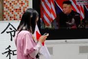 پاسخ موشکی کره شمالی به رزمایش تاد آمریکا