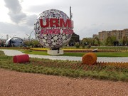 تصاویر | نهمین جشنواره گل ارومیه