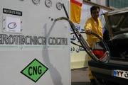 افزایش قیمت بنزین برای جایگزین کردن سیانجی