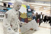 ۱۱۰ رسانه در دهمین نمایشگاه مطبوعات استان شرکت میکنند