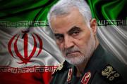 فیلم | سخنان سردار سلیمانی درباره احتمال جنگ با آمریکا