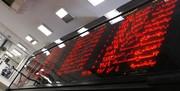 سهام خودروییها افتاد/ بورس در بهارخواب!