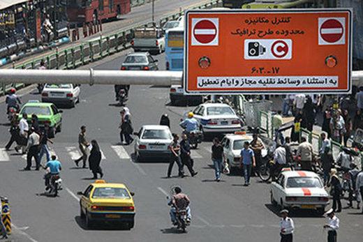 فیلم | همه آن چه تهرانیها باید درباره طرح جدید ترافیک بدانند