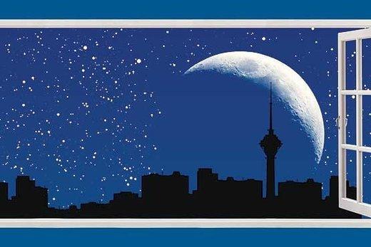 شما نظر دهید/ برای ارتقاء زیست شبانه در شهرها خصوصا در ایام ماه رمضان چه باید کرد؟