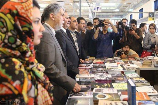 بازدید معاون اول رئیسجمهوری از نمایشگاه کتاب