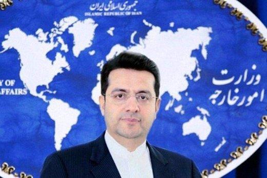 واکنش ایران به درخواست فرانسه درباره برجام