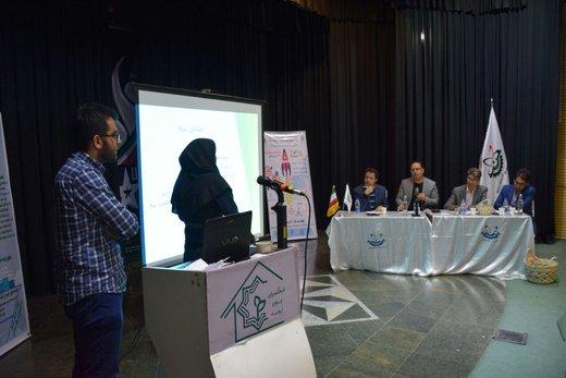 بیست و یکمین رویداد شتاب آذربایجان