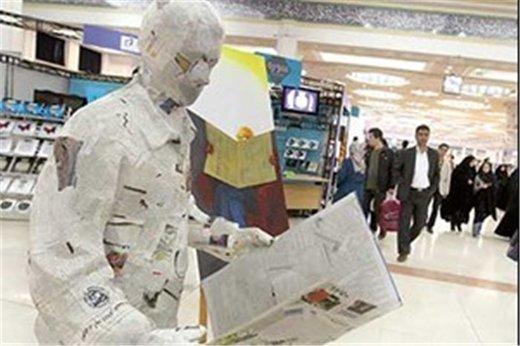 هیچ تصمیم جدیدی درباره برگزارنشدن نمایشگاه مطبوعات اتخاذ نشده است