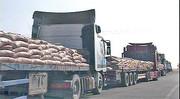 افزایش ۴ درصدی حمل سیمان در آذربایجانغربی/ توزیع ۲۴ هزار حلقه لاستیک در سال ۹۷