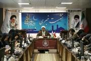 برگزاری طرح ضیافت الهی در ۷۰ بقعه متبرکه استان
