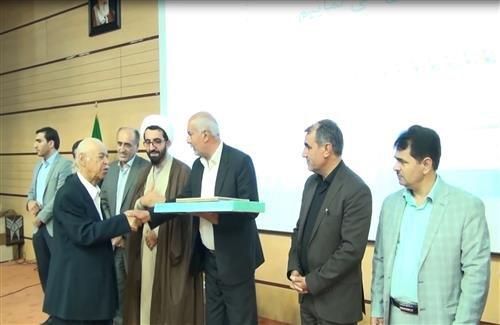 از ۱۹ استاد پیشکسوت و برتر علم دانشگاه آزاد اسلامی شهرکرد تجلیل شد