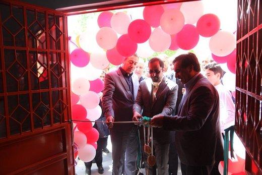 افتتاح موزه کودک در ارومیه