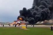 فیلم | آتشسوزی مرگبار هواپیما هنگام فرود در مسکو