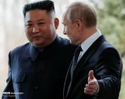 پمپئو: پوتین در آزمایش موشکی کرهشمالی دخیل است!