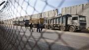 آیا تل آویو منتظر اقدامات تلافی جویانه تهران است؟