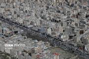 ارزانترین آپارتمانهای تهران با چه نرخی فروش رفت؟