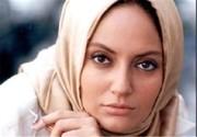 مهناز افشار باید در مهلت مقرر در دادسرای فرهنگ و رسانه حاضر شود
