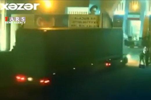 فیلم   گزارش تلویزیون آذربایجان از کشف هروئین از کامیون ایرانی