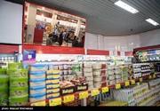 فروش کالاهای تولید قدیم با برچسب قیمت جدید گرانفروشی است