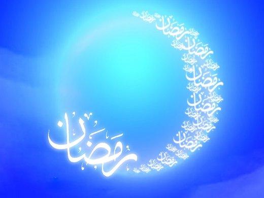 تفسیر علامه حکیمی درباره دعای هر روز ماه رمضان برای از بین رفتن فقر