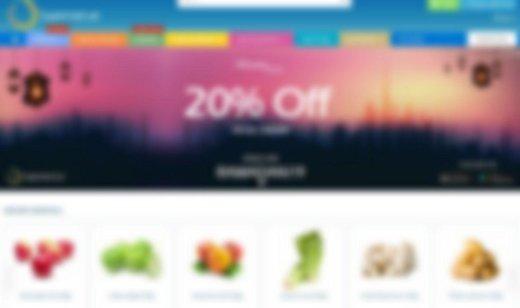 فروشگاهی که سبزیجات تازه را آنلاین میفروشد