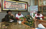 رتبه سوم استان مرکزی در کمک های مردمی ارسالی به مناطق سیل زده
