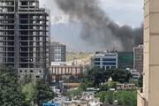 فیلم | انفجار مهیب در نزدیکی ساختمان دادستانی کل افغانستان