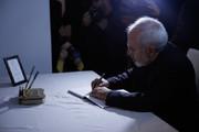 توئیت ظریف پس از دیدار با لاوروف/عکس