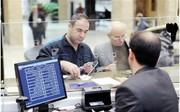 مسدود شدن حسابهای بانکی برخی افراد به خاطر نداشتن «کد شهاب»