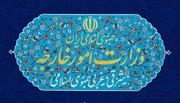 موسوی: وزارت خارجه بانی لایحه تابعیت به فرزندان مادران ایرانی است