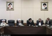 غیبت روحانی، لاریجانی و ۱۱ عضو در جلسه امروز مجمع تشخیص مصلحت/ عکس