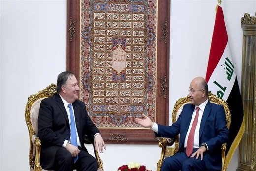 توئیت معنادار رئیس جمهور عراق/ برهم صالح به پمپئو چه گفت؟