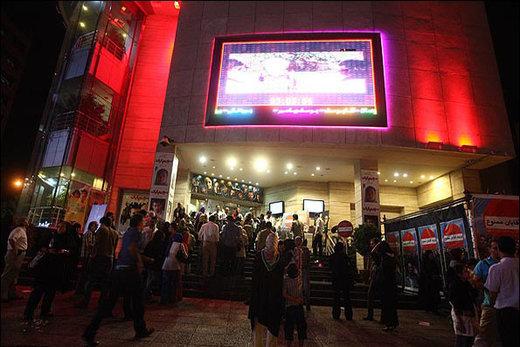 چرا تهرانیها بیشتر سینما میروند؟