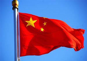 واکنش چین به اقدام ایران: توافق هستهای باید به صورت کامل اجرا شود